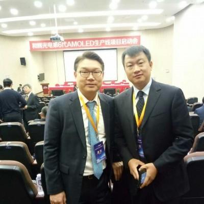 陶氏AMOLED全球业务总监受邀参加上海和辉光电二期开工典礼